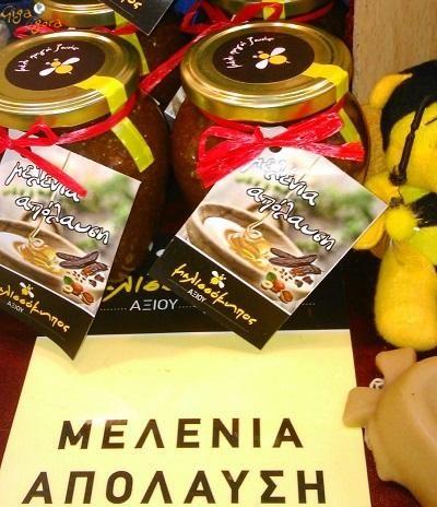 """Μελένια superfoods - 5.00€/Τεμάχιο, της οικογενειακής επιχείρησης """"ΜΕΛΙΣΣΟΚΗΠΟΣ ΑΞΙΟΥ"""" .... www.gigagora.gr/node/1883"""