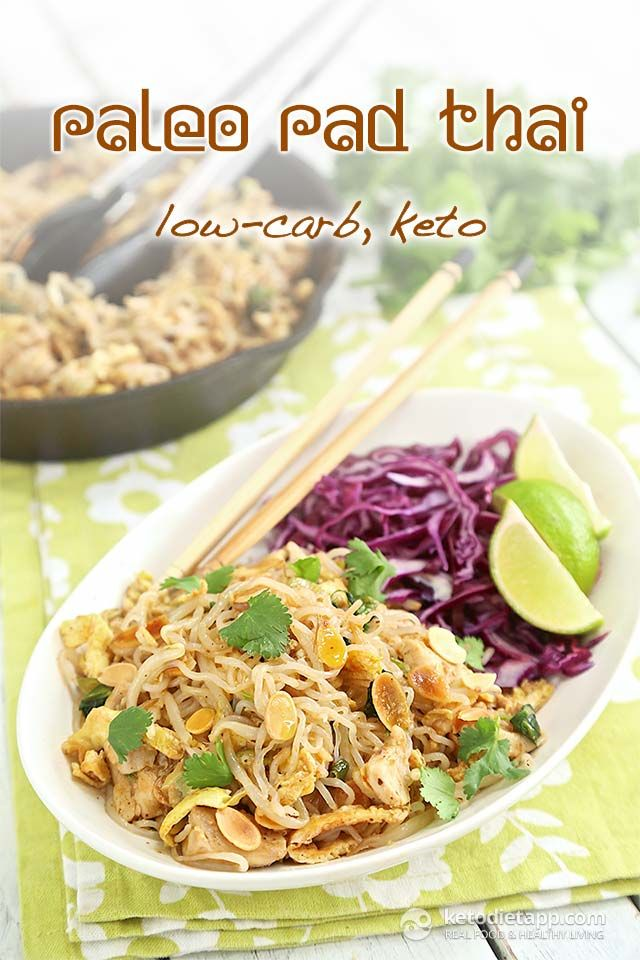Easy Paleo Pad Thai (keto, low-carb)