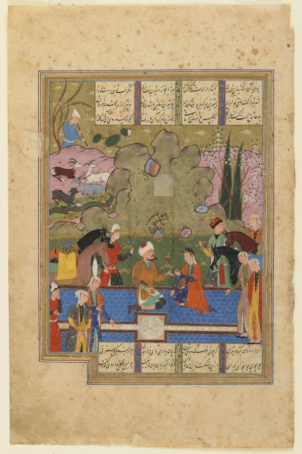 Arts of the Islamic World | Folio from a <i>Khamsa</i> (Quintet) by Nizami; recto: Shirin seated with Farhad by the milk conduit; verso: text | S1986.200