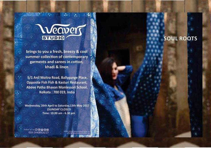 We love the gorgeous indigos of Soul Roots! Come lay your hands on these handcrafted beauties at Weavers Studio.