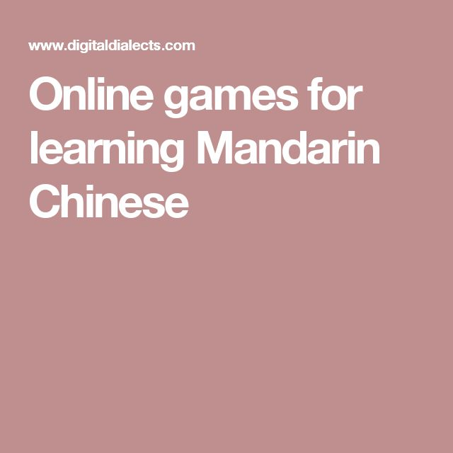 Online games for learning Mandarin Chinese