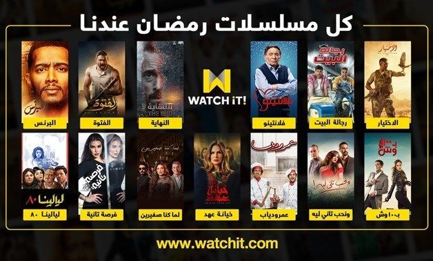 منصة Watch Itتقدم أفضل المسلسلات الدرامية والعروض الترفيهية خلال رمضان 20 Ramadan Ramadan Day Told You So