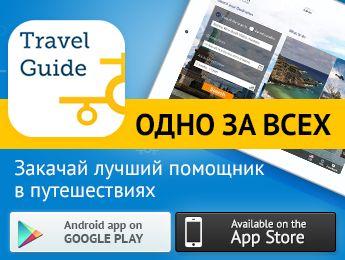 планировщик путешествий для самостоятельных туристов (русский яз.)