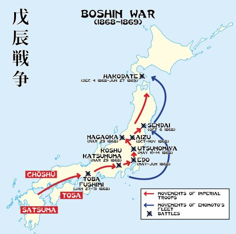 Campaign map of the Boshin War (1868–69). Image Credit.