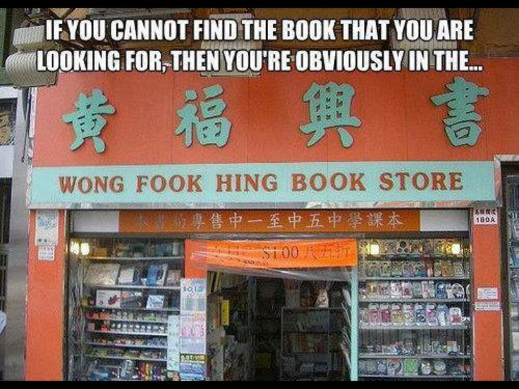 If you cannot find the book that you are looking for...