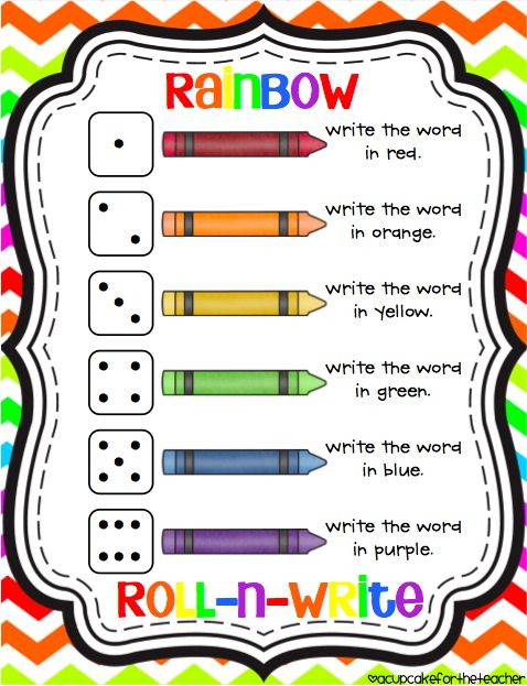 A Cupcake for the Teacher: Rainbow Roll-N-Write {Freebie}