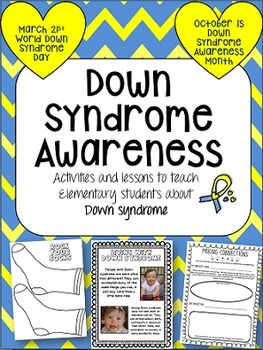 World Down Syndrome Day is 3/21, use these fun activities to teach about it!