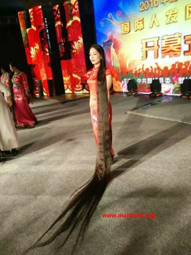 Maitoufa Org Xia Aifeng In 2016 Long Hair Festival