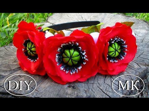 Мак из ленты, МК / Ободок с маками, МК  / DIY Ribbon Poppy / DIY Satin Poppy  Hairband - YouTube