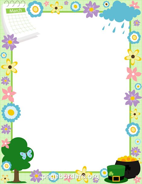 Printable March border. Use the border in Microsoft Word or other programs for creating flyers, invitations, and other printables. Free GIF, JPG, PDF, and PNG downloads at http://pageborders.org/download/march-border/