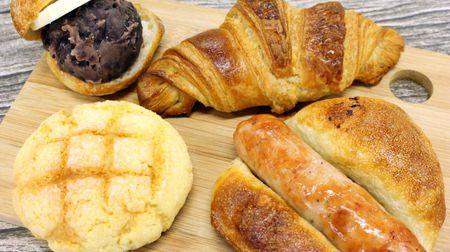 バラ酵母で焼き上げるパンアールベイカー五反田にオープン--噂のあんバターなど超絶品パン5選