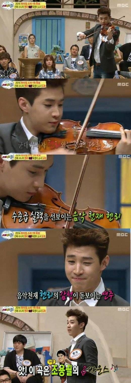 Henry impresses with his violin skills on 'Quiz to Change the World' | http://www.allkpop.com/article/2014/04/henry-impresses-with-his-violin-skills-on-quiz-to-change-the-world