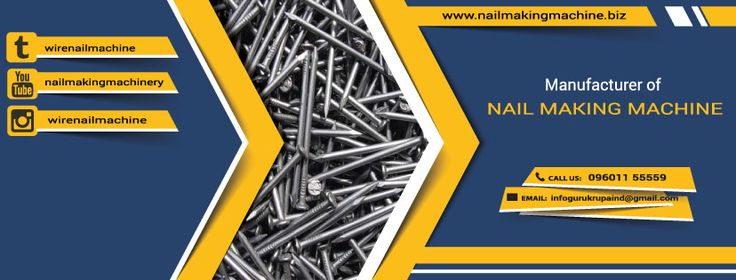 Manufacturers & Exporters Of Wire Nail Machine, Nail Making Machine, Wire Nail Machine In Rajkot, Concrete Nail Making Machine, Nail Machine In India.