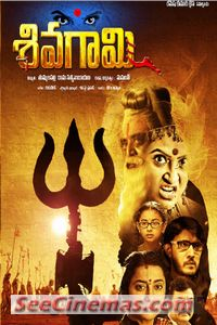 Sivagami 2016 Telugu Horror Movie Watch Online,Sivagami 2016 Movie Review, Rating and Story,Watch Sivagami Telugu Movie Theatrical Trailer,Sivagami Telugu Horror Full Movie Watch Online,Sivagami 2016 Movie Watch Online Streaming Links,Sivagami Telugu Horror Movie HD DVDrip Watch Online