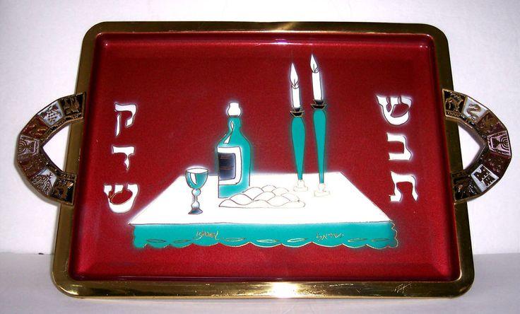 Jewish Shabbat Tray Israel Judaica Metal Painted Enamel Serving Challah Sabbath