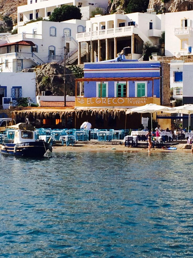 Leros, Greece...you can't beat a summer table on the beach