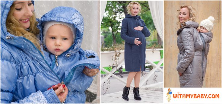 Winter clearance! Only few coats and sizes left. Check our website! Are you lucky enough to get your maternity and babywearing coat with the best discount for the season? Use the coupon WINTER18OFF at checkout until February 1!