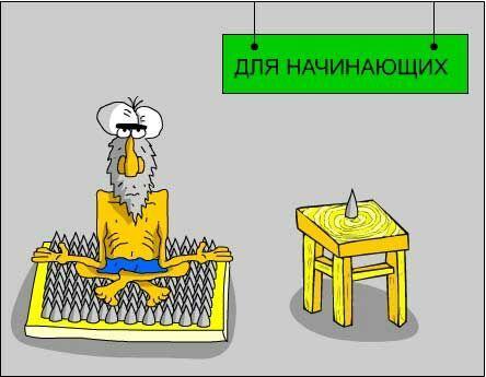 """#osteohondroz #antibolit #Gulnara_Samigulina #pankreatit http://antibolit.ru Врач пациенту: """"К сожалению, вы обратились ко мне слишком поздно. Вы уже родились и теперь, рано или поздно, вам придётся умереть."""" (автор цитаты: Валерий Афонченко)  Врач: """" Ну что? Будем лечить или пусть живет?"""" (автор: врачебный юмор)  Врачи удивляются, как при таком лечении больные ещё живы. Больные удивляются, как при такой зарплате врачи ещё живы.  Врачи вышли на улицы на акцию протеста. Власти не могут…"""