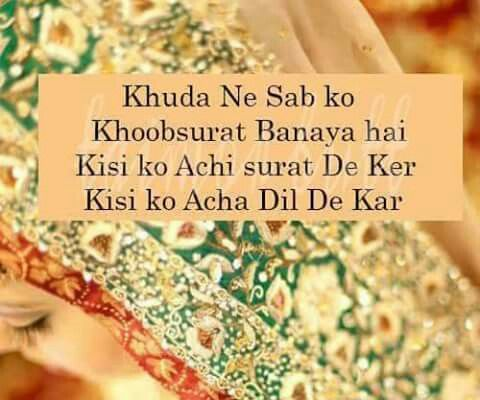 1000 images about beautiful quotes on pinterest ali for Couture meaning in urdu