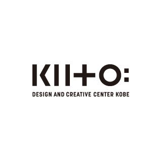 デザイン・クリエイティブセンター神戸のロゴ:ロゴはあくまでエレメント | ロゴストック