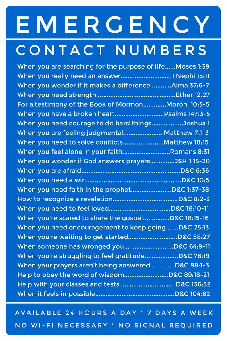 Emergency Contact Numbers: LDS scripture references. Great for Young Women and Y
