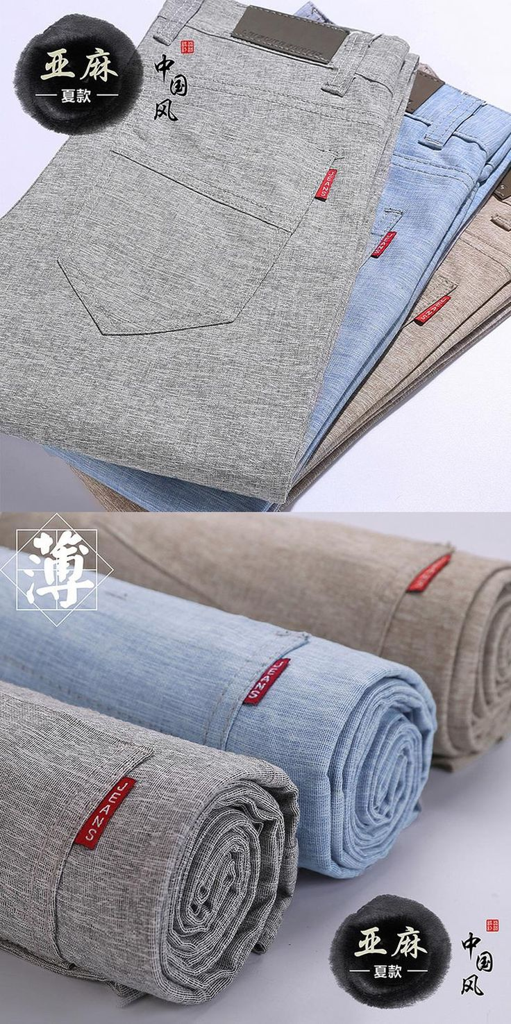 2017 Summer high quality Men's Linen Pants men Casual breathing thin trousers Men's Clothing male Straight long business pants