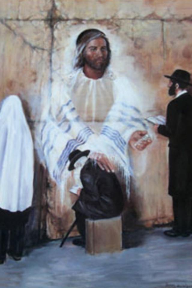 Jewish jesus