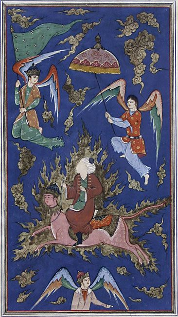 18th century Persian Miniature