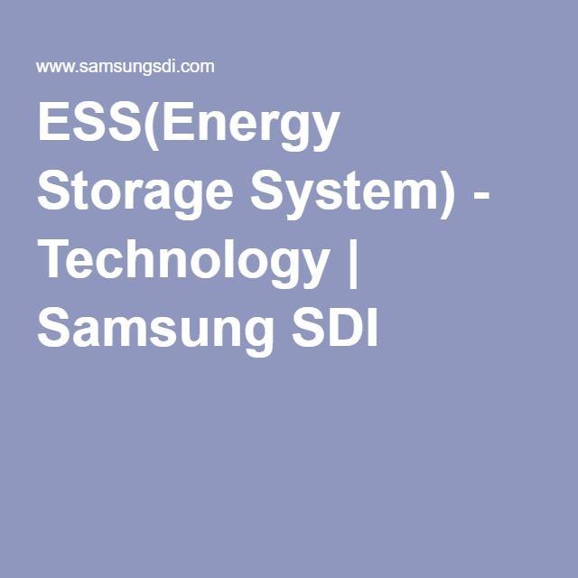 ESS (Energy Storage System) - Technology   Samsung SDI