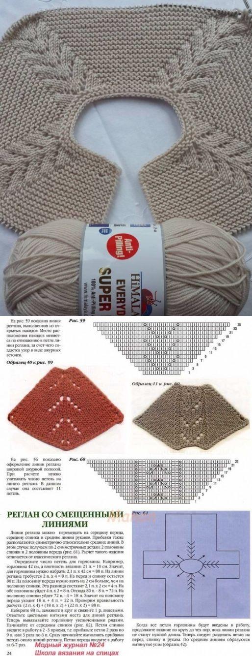 вязание крючком кофты кокетка