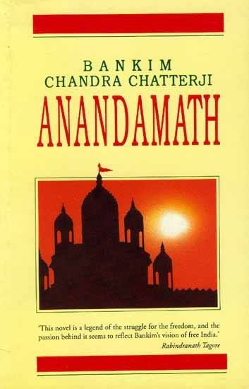 Anandamath (in Bengali, 1882) by Bankim Chandra  Chatterji, translated by Basanta Kumar Roy (1992) Roughly based on the Sannyasi Rebellion of 1771, this was banned by the British. Vande Mataram was originally written as part of the book. The story is about a couple who meet a group of sanyasis, revolting against the British, and join them. Incidentally, Chatterji's Rajmohan's Wife (1864) is considered the first Indian novel in English