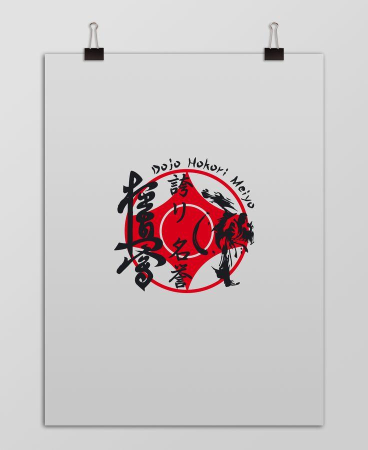Logo - Dojo Hokori Meiyo