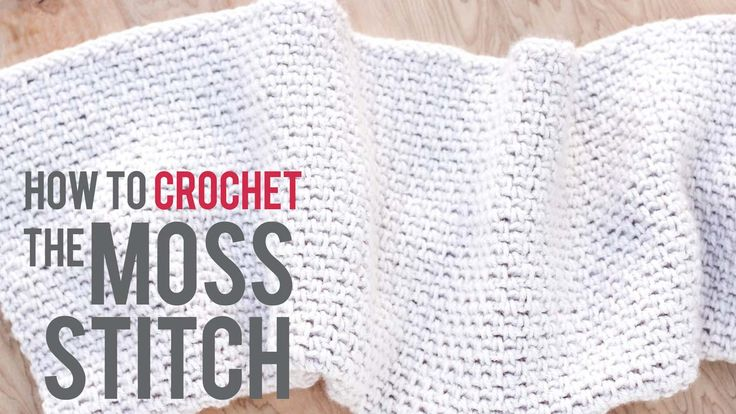 Video Tutorial: how to crochet the moss stitch (also known as the linen, granite or woven stitch)