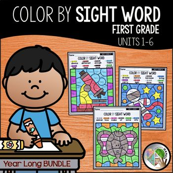 Journeys Reading Series - Your students will LOVE practicing all 220 First Grade sight words with these fun Color by Sight Word worksheets. Students can use crayons, colored pencils, or markers to create a beautiful and educational work of art!