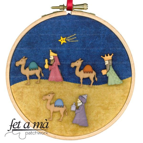 Christmas | Decor | Nativity | Button | 2017