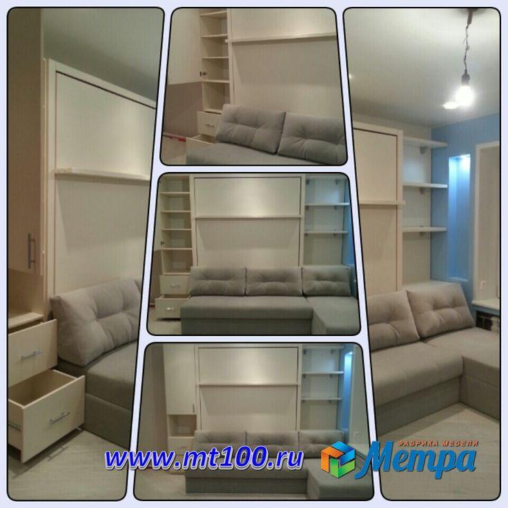 Когда захочется сменить обстановку в доме. Начните со спальни!  Сделайте из нее изящную гостиную. Думаете это невозможно?  Наша мебель трансформер преобразит комнату и расширит пространство для новых действий! www.mt100.ru  #мебель_МеТра #мебель_трансформер_Москва #фабрика_мебели_трансформер_интернет_магазин #шкаф_диван_кровать_3_в_1 #откидная_кровать_диван #подъемная_кровать_диван  #угловая_кровать_диван   #мебель_МеТра  #мебельтрансформер