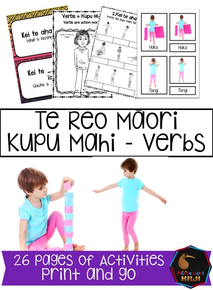 Te Reo Māori Verb activities, kupu mahi, print and go Māori lessons for NZ Primary Students!