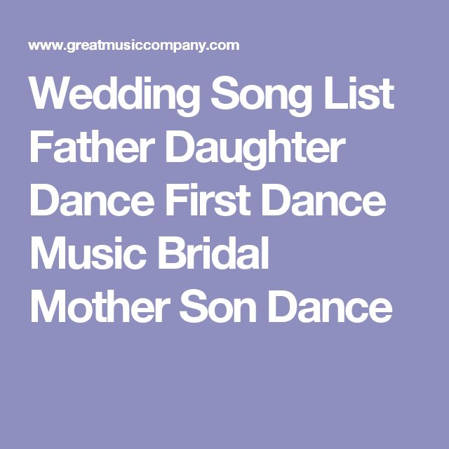 List Of Good Wedding Reception Songs: 1000+ Ideas About Mother Son Dance On Pinterest