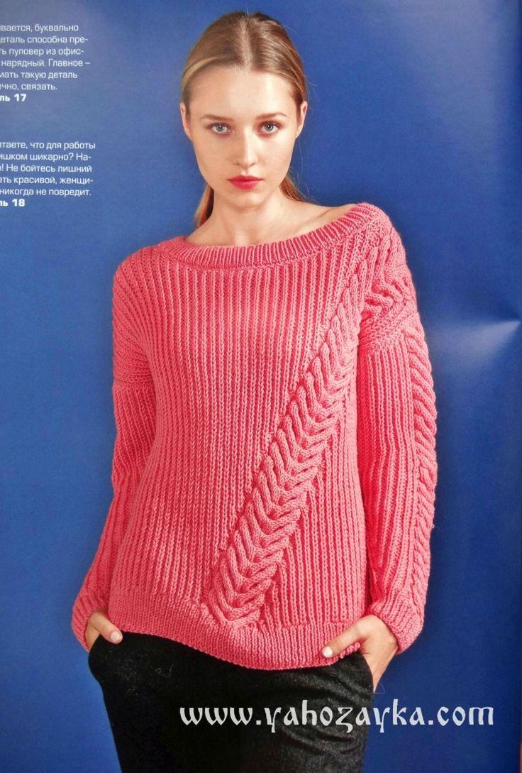 Пуловер с красивой косой спицами. Вязаные свитера спицами 2017 с описанием. | Я Хозяйка