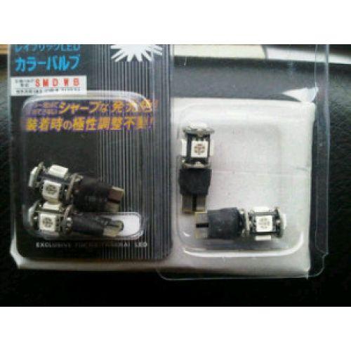 LED Senja/Kota Flash/Strobo 5 Titik