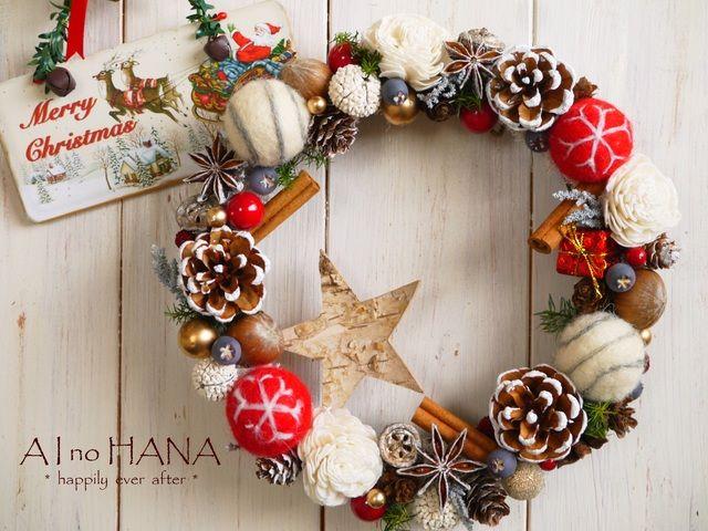 X'mas wreath * 25 ~木の実と羊毛フェルトボールのリース~ by AInoHANA フラワー