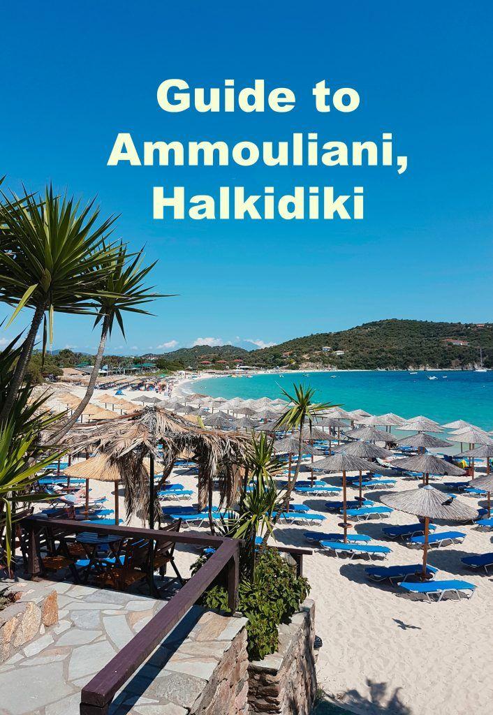 Ammouliani, Halkidiki