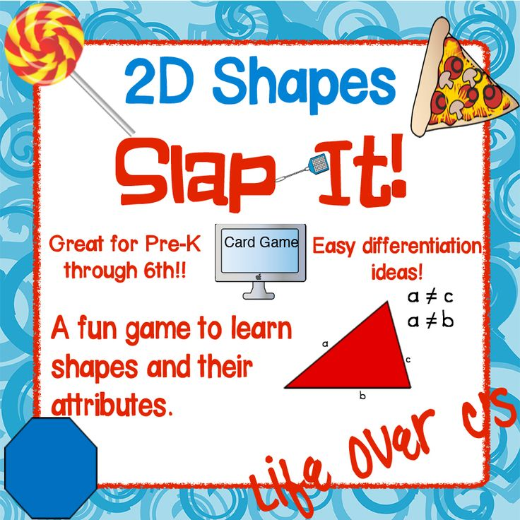 """2D Shape """"Slap-It!"""" a """"Slap Jack"""" style game for reviewing 2 dimensional shapes. This can be differentiated for Pre-K through 6th grade with the included suggestions. Simple shapes, such as heart/diamond and Complex shapes, such as scalene triangle/dodecagon. Some """"real life"""" examples included. $ #geometry #math #education #lifeovercs #2D #2dimensional #prek #kindergarden #1stgrade #2ndgrade #3rdgrade #4thgrade"""
