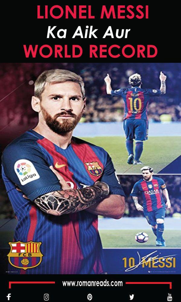 Lionel Messi Ka Aik Aur World Record... #lionelmessi #messi #football #footballseason #footballshirt #footballgame