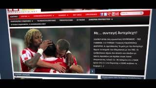 Το παλαιότερο website προγνωστικών ποδοσφαίρου στην ελληνική επικράτεια το kastelliotis.net δεν χρειάζεται συστάσεις στους γνωρίζοντες τον χώρο.  Νοιώθουμε ιδιαίτερη χαρά για την κατασκευή και διαχείριση αυτού του ιστοτόπου  http://www.dreamweaver.gr/kataskeyh-istoselidvn.php