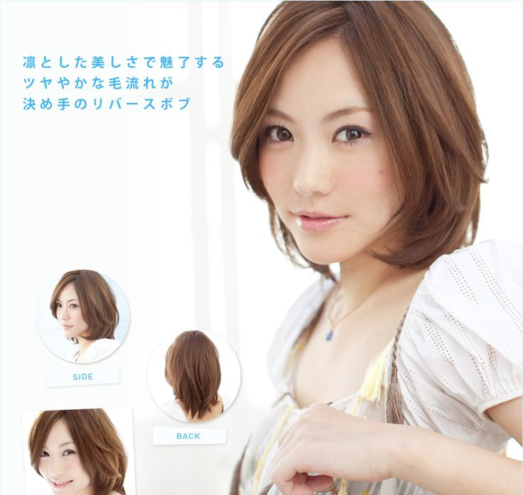 Lucido L Bubble Hair Color Beige