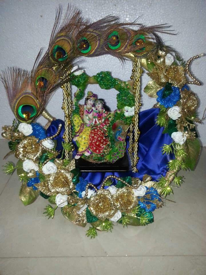 Peacock theme..ring platter