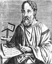 Empire byzantin — Eusèbe de Césarée, écrivain, théologien et apologète.