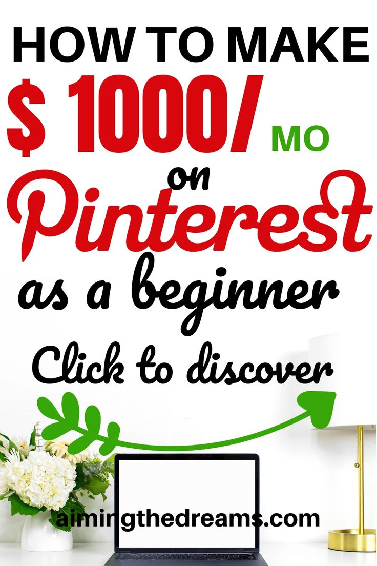 Tips on how to make money on Pinterest as a beginner – bryanna gutierrez