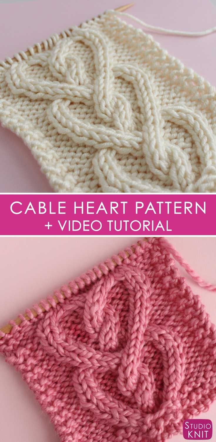 How to Knit a Cable Heart | Free Knitting Pattern Video Tutorial by #StudioKnit #knittingpattern #cableknitting via @StudioKnit